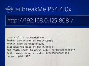 Джейлбрейк для Playstation 4