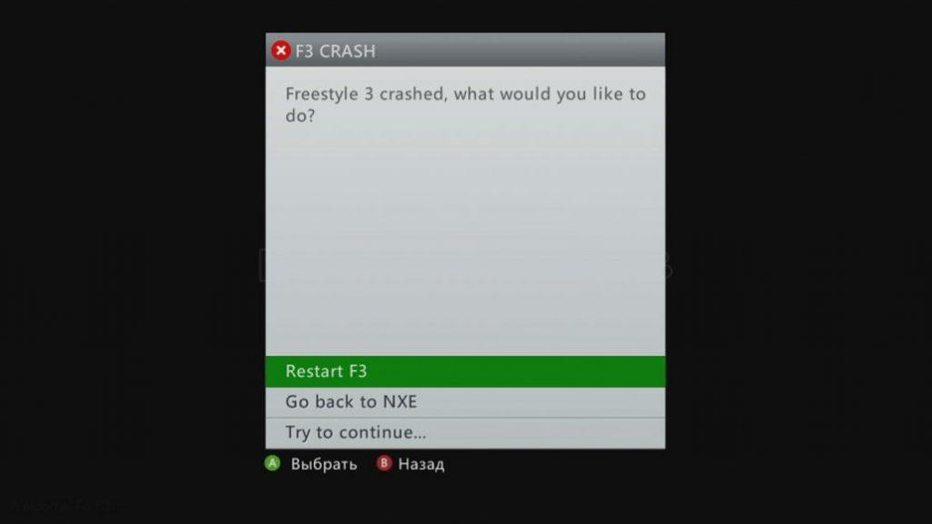 Xbox 360 | Сервис-мастерская xPLOID